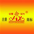 河南華興機械制造有限公司