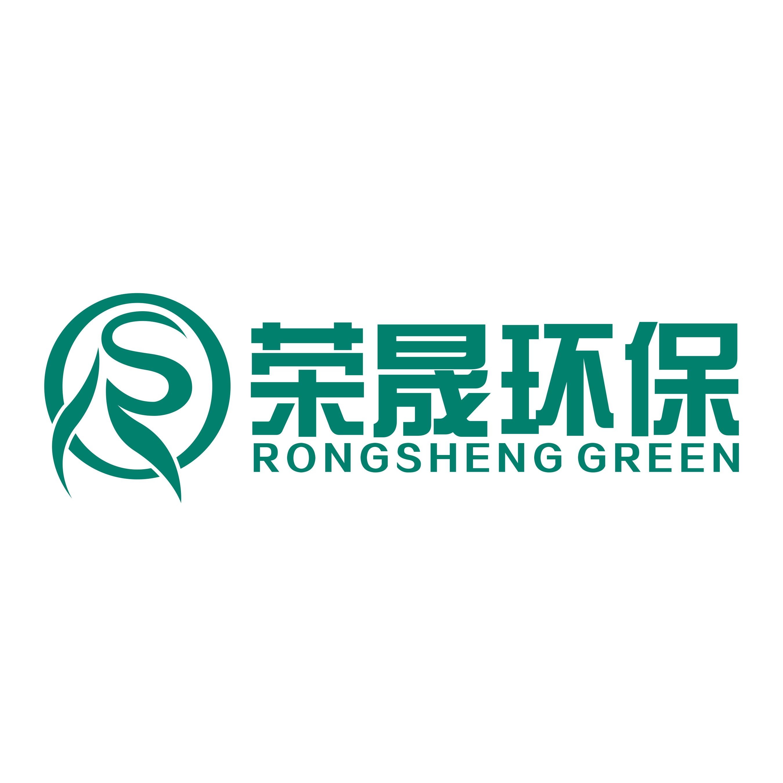 武汉荣晟环保科技有限公司
