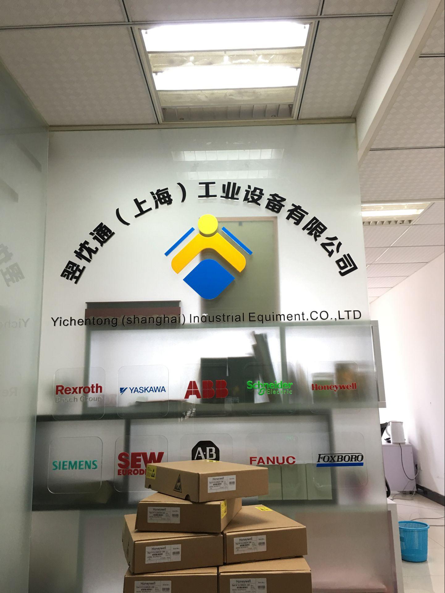 翌忱通(上海)工业雷竞技官网app雷竞技raybet官网