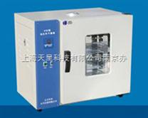 供應紅外幹燥箱|紅外快速幹燥箱的價格|紅外幹燥箱的廠家天呈南京