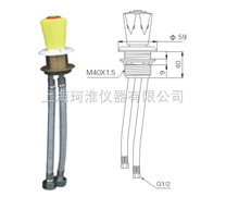 遥控气阀KB6/KB6B遥控气体考克