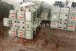 现场防爆控制箱 铝合金防爆控制箱 钢板防爆控制箱