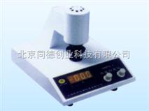 數顯白度儀TC-SBDY-1