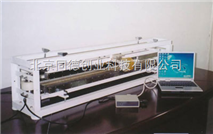 鋼纜輸送帶無損探傷儀TC-GTS-Ⅱ