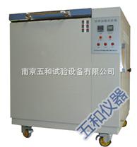 防鏽油脂濕熱試驗法 防鏽油脂試驗箱