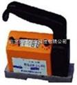 数显电子水平仪TC-SDS9