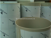 供应PP板厂直销PP风管,东莞PP风管价格,广州PP风管