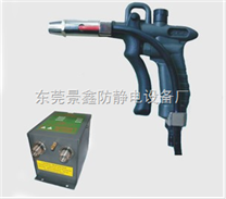 PVC材料静电去除设备//清除PVC静电设备