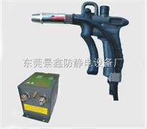 批量销售、订制斯莱德 SL-004H 除静电离子风枪