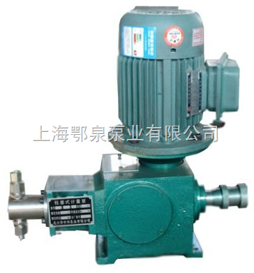 柱塞式計量泵