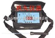 IST便携式苯检测仪 固态传感器 美国