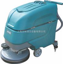 BA680BT 多功能洗地机  全自动洗地机