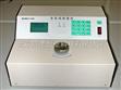 全自動密度儀TC-MDY-350