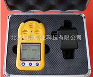 便携式多种气体检测仪