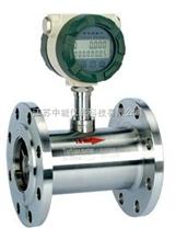 渦輪流量計-高壓渦輪流量計