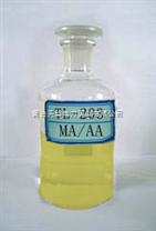 膦酰基羧酸共聚物