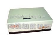 便携式红外分光测油仪HBA-21B