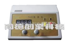 便攜式TVOC檢測儀TC-MGM600