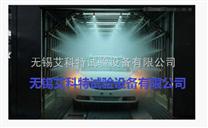 上海淋雨試驗室,汽車淋雨試驗箱,淋雨室