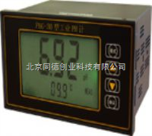 工业pH计 pH计 在线pH计