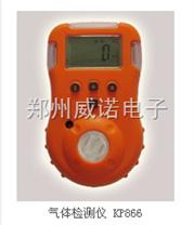 威諾氣體檢測儀KP866