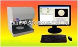 TZ87-109全自动菌落快速计数仪/全自动菌落计数器(停产)