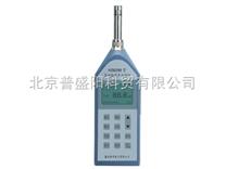 HS6298B型噪声频谱分析仪-北方代理-现货特供