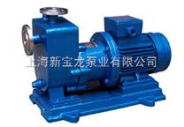 上海ZCQ型自吸磁力泵