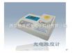 散射光浊度计/光电浊度 计/台式浊度仪(0~19.99 NTU,国产优势)
