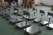 TCS-300公斤计重电子秤,500公斤电子台秤,600公斤防爆平台称