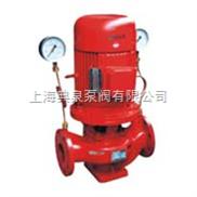 XBD-L型立式消防泵,上海XBD消防泵