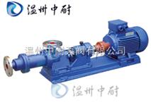 I-1B型防爆浓浆泵