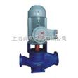 防爆型立式双吸泵,立式双吸泵,上海SLB-B双吸泵