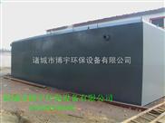 BYWSZ-AO-屠宰场污水处理设备供应商