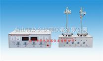 快速雙單元控製電位電解儀(含鉑金電極)