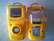 bw硫化氢检测仪,便携式硫化氢检测仪,硫化氢气体检测仪