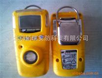bw硫化氫檢測儀,便攜式硫化氫檢測儀,硫化氫氣體檢測儀