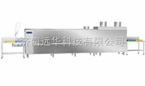 浙江餐具消毒雷竞技官网appP杭州全自动洗碗机