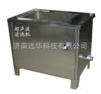 福建超声波洗碗机P消毒中心超声波清洗雷竞技官网app