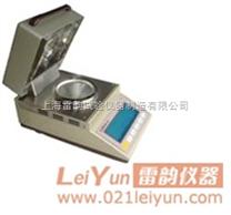 全球優質供應商——平衡式電磁力鹵素水份測定儀