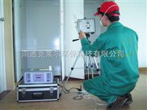 陝西克萊爾安利檢測儀 安利甲醛檢測儀