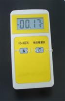 FD-3007K袖珍輻射儀/輻射儀