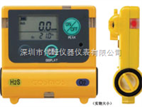 XOS-2200氧气硫化氢检测仪,新宇宙XOS-2200复合气体检测仪