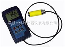 DR280塗層測厚儀,DR280兩用型塗層測厚儀