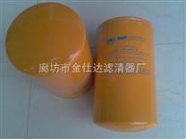 现货批发翡翠滤芯CSG-50-P25-AN