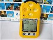 便攜式氧氣檢測儀/便攜式氧氣分析儀/便攜式氧氣測定儀