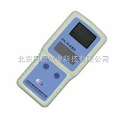 余氯计/便携式余氯计/便携式余氯检测仪