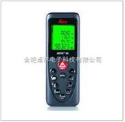 手持激光测距仪D3