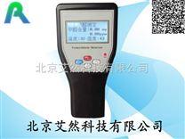 北京供應手持式甲醛測定儀廠家價格北京艾然