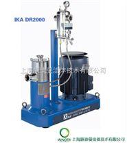 IKA 三級 在線式 高剪切乳化分散機 (DR2000)